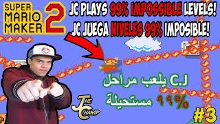 ☠️99% Impossible Levels #3☠️ 😱 Can I SURVIVE This?😱 هل يمكن ان انجو من هذا 😱