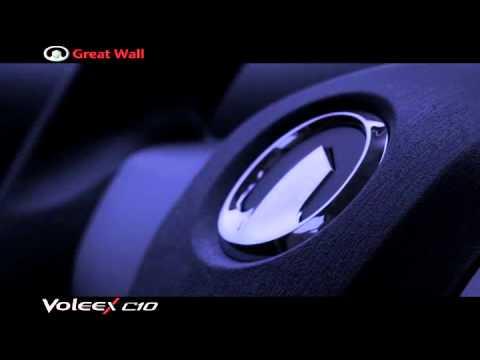 Great Wall Voleex C10, промо