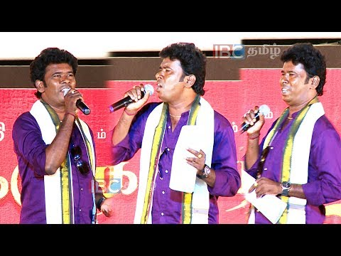 RAMAR  Awesome Performance at Kadaikutty Singam Audio Launch | IBC Tamil | Karthi Sayyeshaa D.Imman
