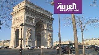 بعد التخريب .. افتتاح قوس النصر في وسط العاصمة الفرنسية