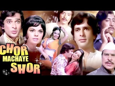 Chor Machaye Shor - Trailer