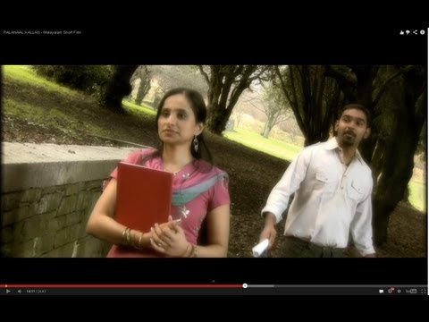 Palanaal Kallan - Malayalam Short Film video