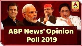 ABP News is LIVE:  Priyanka Gandhi Vadra takes formal entry in politics