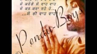 Diljit Dosanjh  Baba Nand Singh JI Sikh Album 2012