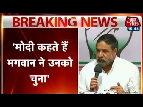 Narendra Modi is full of himself: Anand Sharma