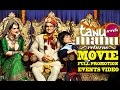 """Tanu Weds Manu"" Returns Movie (2015) | Full Promotion Event Video || R. Madhavan | Kangana Ranaut"