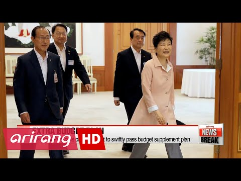 President Park calls on parliament to pass budget supplement plan