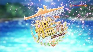 Anime Baru April