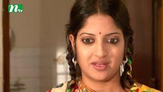 Drama Serial Chowdhury Villa | Episode 81 | Dipannita & Azizul Hakim