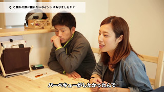 インタビュー動画 Vol.19