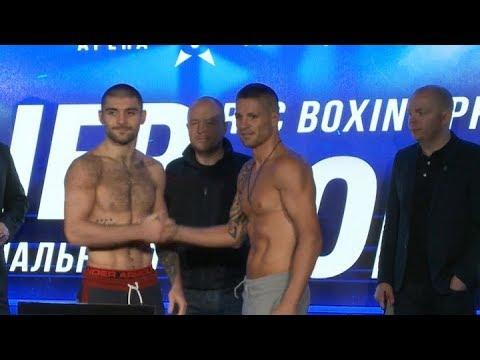 Участники боксёрского турнира в Екатеринбурге прошли обязательную процедуру взвешивания