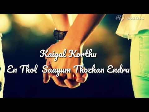 Vilamale irukka mudiuma lyrics | Download👇| student.1| Tamil whatspp status | RJ status