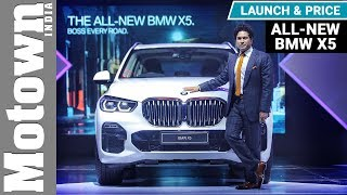 2019 BMW X5   Launch & Price   Motown India