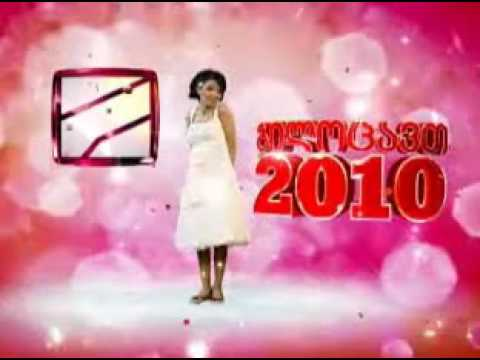 R2 Happy New Year - Maia Asatiani