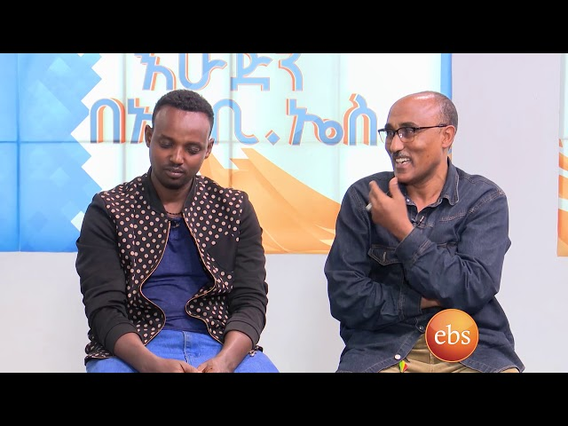 Ethiopia | Sunday With EBS The Missing Family
