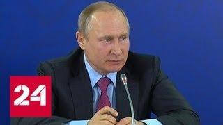 Владимир Путин: Россия готова к чемпионату мира по футболу - Россия 24
