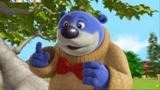 Rosie'nin Dünyası - Big Bear