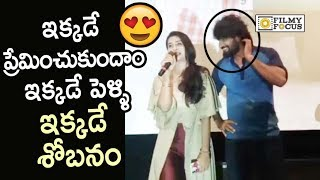 Payal Rajput Superb Dialogue from Rx 100 Movie @Success Tour