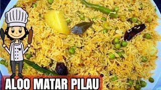 Aloo Matar Pulao Recipe | Peas Pulao | Rice Recipe by Mama Bear
