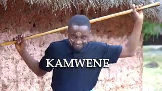 How to dance KAMWENE