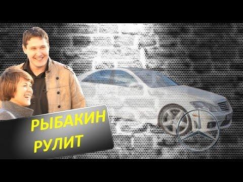 Рыбакин Рулит - Mercedes-Benz S-Class