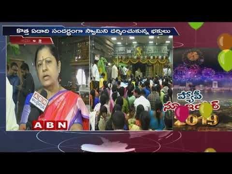 Devotees offers Special Prayers at Yadadri Temple | New Year 2019 | ABN Telugu