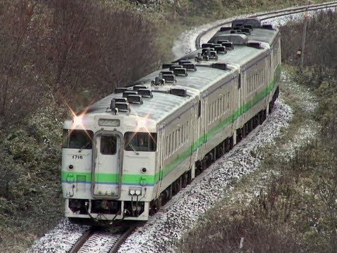 石北本線9本減便 : JR北海道 201...