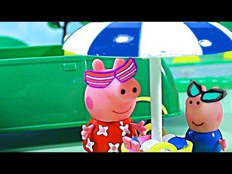 Свинка Пеппа Мультфильм  Новая машина свинки Пеппы  Поездка на море