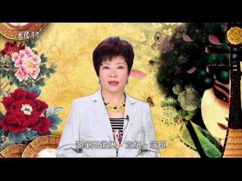 台灣-大陸尋奇-EP 1569-滿城風華話湖州