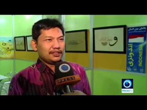 4520 gemeinde fair Press TV 23rd international Quran exhibition in Tehran