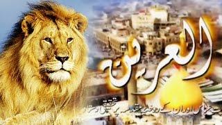 Al Areen Doc. On Hazrat Abbas (A.S) - 12 October 2016 | Aaj Entertainment