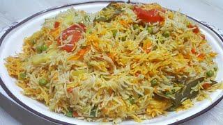Mix Vegetable Chicken Pulao - Mix Veg Chicken Pulao - Mix Vegetable Rice - Mix Sabzi Pulao Recipe