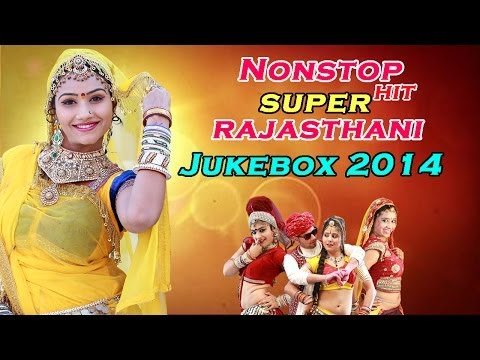 Nonstop Superhit Rajasthani Video Jukebox 2014 | Full Dj Remix Rajasthani Video Song video