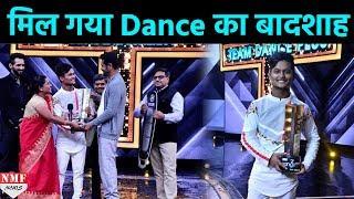 Assam के  Bir Radha Sherpa ने  Dance Plus 3 की Trophy की अपने नाम