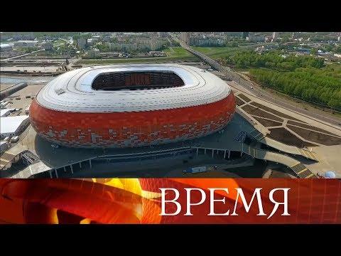 Стадионы Чемпионата мира по футболу FIFA 2018 в России™: Саранск.
