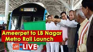 Ameerpet to LB Nagar Metro Rail Launch LIVE | KTR | Governor Narasimhan | Telangana |YOYO TV Channel
