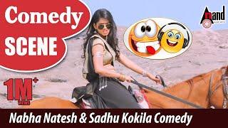 Vajrakaya |  Nabha Natesh & Sadhu Kokila Comedy Scene