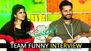 Chal Mohana Ranga Movie Team Funny Interview | Ugadi Special Interview | Nithin, Megha Akash
