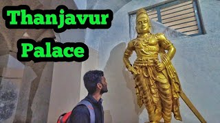 தஞ்சாவூர் அரண்மனை | Thanjavur Maratha Palace | Karna | TN