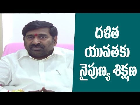 Minister Jagish Reddy on Dalits development | CM KCR | TRS government  |  Great Telangana TV