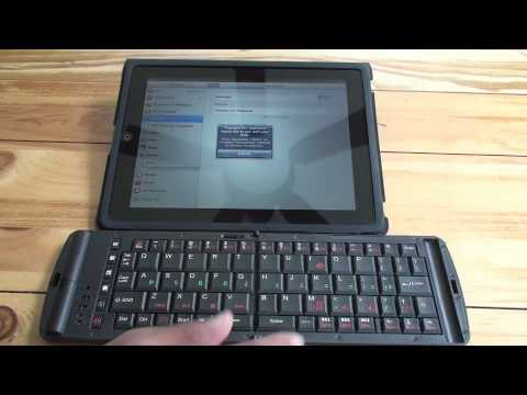 Freedom Keyboard with iPad