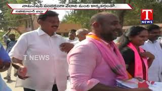 MP Kavitha Supports Shakeel Ahmed - Bodhan  Telugu - netivaarthalu.com