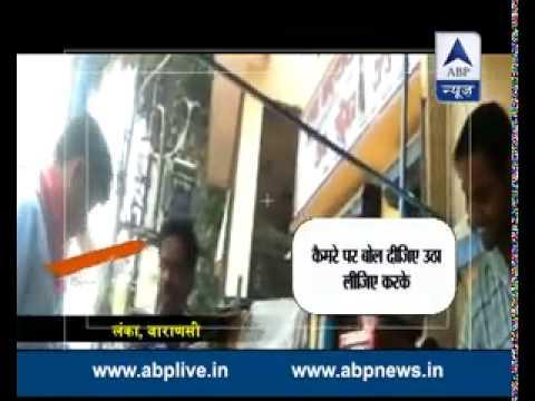 Yeh Bharat Desh Hai Mera: 10/10 to Lanka, Varanasi in swachh bharat campaign