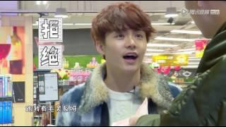 [北鼻精选]马天宇带于小彤去超市!这样节俭的于小彤真的长大了