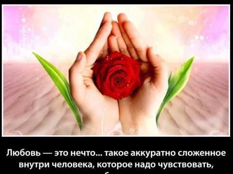 """Михаил и Ирина Круг """"Здравствуй"""""""
