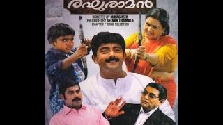 Lakshmi Vilasam Renuka Makan Raghuraman 2012:Full Malayalam Movie