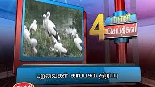 16TH OCT 4PM MANI NEWS