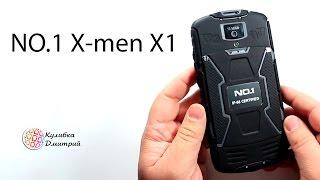 """No 1 x men x1 4 ядра MTK 6582. 5"""" IPS. HD 1 гб RAM.13 мп. Обзор и игры"""