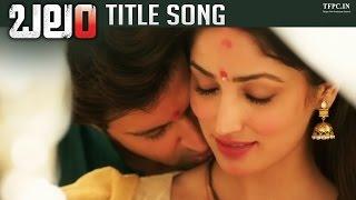 Hrithik Roshan's Balam Movie Title Song | Hrithik Roshan | Yami Gautam | TFPC