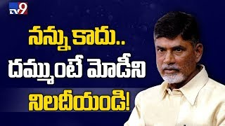 Chandrababu attacks Pawan Kalyan, YS Jagan and Modi || AP special status